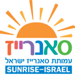 sunrise_israel_v2_cmyk-copy